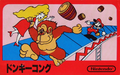 DK Famicom Cover Front.png