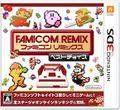 Famicom-Remix-Jp-boxart.jpg
