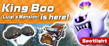 The Halloween Pipe 2 from the Halloween Tour (2019) in Mario Kart Tour