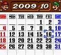 SMBDX Calendar.png