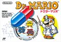 Dr.Mario.Japanese Family Computer front cover.jpg