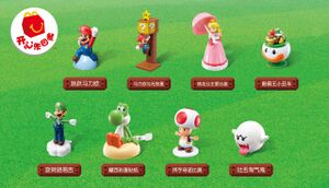 Promotional image for McDonald's China winter 2016 set of Super Mario Happy Meal toys