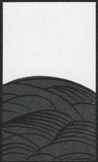 Fourth card of August in the Club Nintendo Hanafuda deck.