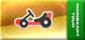 MKT Icon Level-boostticket5.png