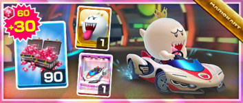 The P-Wing Pack from the Pirate Tour in Mario Kart Tour