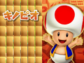 Toad Intro - Yakuman DS.png