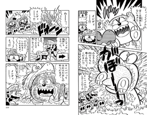 An extrat of Super Mario-kun, showing a Blargg in his entirety.