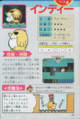 SMCE page 45.png