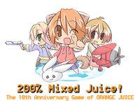 200MixedJuice.jpg