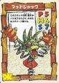 DKCG Cards Millenium - Mad Jack.png