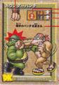 DKC CGI Card - Pnch Funky Klump.png