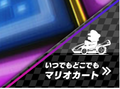 MK8D Mario Loading Screen.png