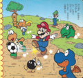 SMWGPB3 Mario Football.png