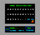 VSSMB Name Registration Screenshot.png