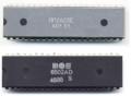 NES Processor 6502.png