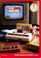Box JP - Super Mario All-Stars Limited Edition.png