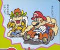 SMSQPB5 Mario Bowser Racing.png