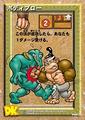 DKC CGI Card - Pnch Kritter Kong Fu.png