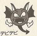 Demon Bat KC Mario Artwork.png