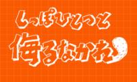 Super Mario Maker Bookmark Course Selects SMB3.png