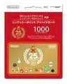 7-Eleven Mario 25th Nintendo Points Prepaid Card.jpg