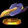 FalconFlyerTrophy3DS.png