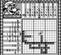 Mario's Picross puzzle.png
