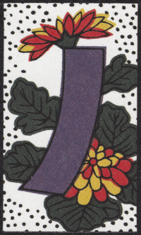 Second card of September in the Club Nintendo Hanafuda deck.