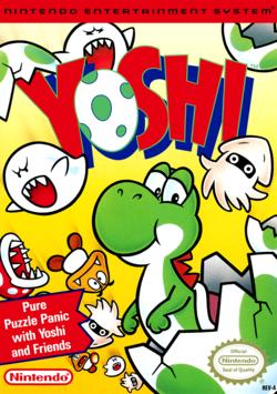 An image of Yoshi's box
