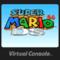 Super Mario 64 DS (Virtual Console Icon)