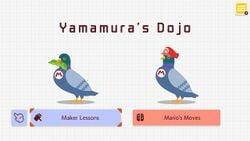 Yamamura's Dojo