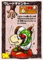 DKC CGI Card - Kick Chunky.png