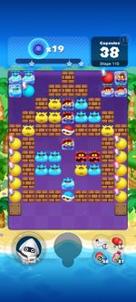 Stage 110 from Dr. Mario World since March 18, 2021