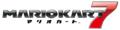 Japan Logo MK7.png