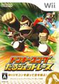 Donkey Kong Taru Jet Race cover.jpg