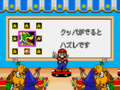Mario-roulette-op.png