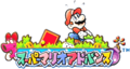 SMA in-game logo JP.png