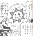 Super Mario Kun Volume 37 Barry.png