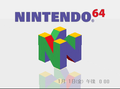 64DD Boot Screen.png