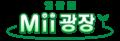 Logo KR StreetPass Mii Plaza.png