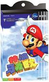 Super Mario 64 Chinese boxart for iQue