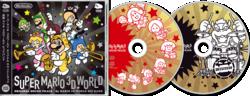 Japanese soundtrack of Super Mario 3D World.