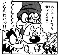 A Wiggler. Cropped from page 7 of issue 6 of Super Mario-kun.