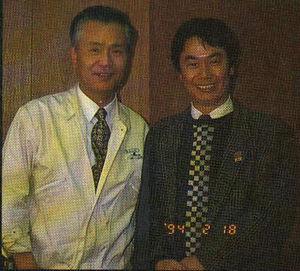 Gunpei Yokoi and Shigeru Miyamoto in 1994.