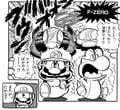 F-Zero Joke ending SuperMarioKun 4.jpg