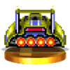 GoldenFoxTrophy3DS.png