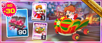 The Daisy (Holiday Cheer) Pack from the 2020 Winter Tour in Mario Kart Tour