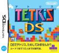 TDS Japan Box Art.jpg