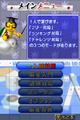 YDS main menu.png