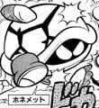Bony Beetle SuperMarioKun.jpg
